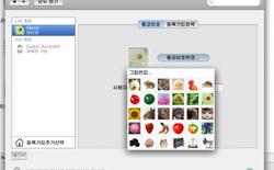"""Red Star 3.0: hệ điều hành """"cây nhà lá vườn"""" của Triều Tiên"""