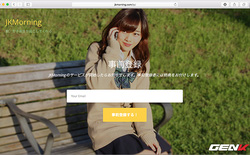 Xuất hiện dịch vụ yêu cầu nữ sinh Nhật Bản gọi dậy vào buổi sáng