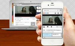 """Alibaba tính bỏ ra 4,6 tỷ USD thâu tóm """"YouTube Trung Quốc"""""""