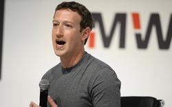 Mark Zuckerberg muốn khả năng học của loài người tăng thêm 1 triệu lần