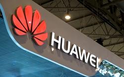 Huawei chuẩn bị trình làng smartphone có trợ lí ảo, màn hình cong như của Samsung