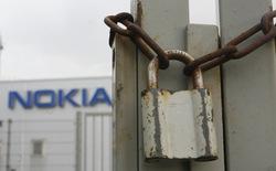 Microsoft sẽ ngưng bán điện cục gạch Nokia, Foxconn tiếp quản
