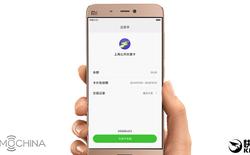 """Sau khi """"học hỏi"""" thiết kế và công nghệ, Xiaomi tiếp tục """"học hỏi"""" dịch vụ của Apple"""