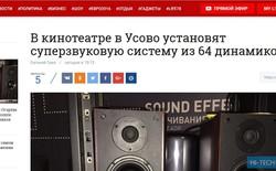 Rạp phim gia đình khủng 64 loa của Tổng thống Putin vô tình bị tiết lộ, báo chí Nga vội vã cải chính