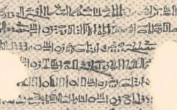 Người Ai Cập cổ đại đã phát hiện một ngôi sao cách Trái Đất hơn 90 năm ánh sáng từ 3000 năm trước