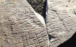Các nhà khảo cổ tìm thấy tấm bản đồ 5.000 năm tuổi đầu tiên trên thế giới