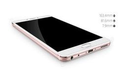 Meizu M3 Max chính thức trình làng: màn hình 6 inch, vi xử lí MediaTek helio P10, RAM 3 GB, pin 4.100 mAh