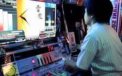 Để được tới làm việc tại Nhật Bản, hãy tập chơi điện tử thật giỏi