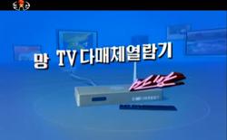 Triều Tiên lần đầu cho ra mắt dịch vụ stream video