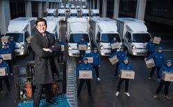 Coupang: Startup lấp chỗ trống của Amazon tại Hàn Quốc