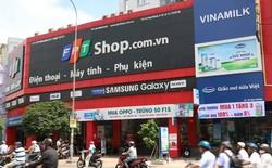 FPT Retail bất ngờ bắt tay với Vinamilk mở chuỗi cửa hàng bán sữa
