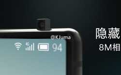 Smartphone màn hình chiếm 100% mặt trước của Meizu lộ diện, sẽ ra mắt vào ngày 24/12