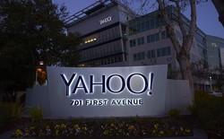 Vì sao Yahoo xuống dốc? Họ đã đứng yên khi cả Internet thay đổi