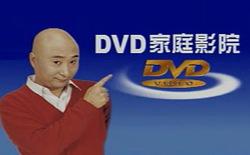 Nhà ai cũng từng có chiếc đầu đĩa này, nhưng mấy người biết Qisheng là gì và ông đầu trọc kia là ai?