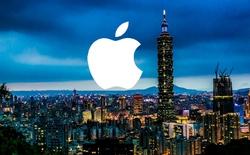 Cửa hàng đầu tiên của Apple tại Đài Loan chuẩn bị ra mắt, đặt tại tòa nhà 101 tầng