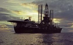 """Glomar Explorer, con tàu được thiết kế để CIA """"đánh cắp"""" tàu ngầm của Liên Xô từ dưới đáy dại dương"""