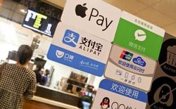 Các công ty con của Alibaba chiếm lĩnh 3 vị trí hàng đầu trong danh sách Fintech 100