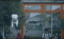 """Người Nhật sử dụng """"cún bay"""" làm linh vật cho một ngôi làng"""