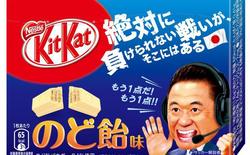 Nhật Bản làm thuốc bổ phế dạng Kit Kat