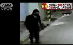 Sử dụng thuật ẩn thân của Ninja, cụ già 74 tuổi lẩn trốn cảnh sát và camera theo dõi suốt gần 10 năm
