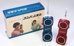Chiếc bộ đàm 52 năm tuổi này đã đánh dấu bước đi đầu tiên của Nintendo trong ngành công nghiệp đồ chơi điện tử