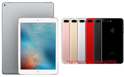 Apple sẽ ra mắt iPhone 7/7 Plus MÀU ĐỎ, 4 mẫu iPad Pro mới cùng iPhone SE phiên bản 128GB vào tháng 3