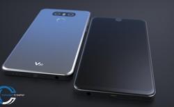 LG tuyên bố LG V30 sẽ sở hữu phần cứng âm thanh chưa từng xuất hiện trên bất kì chiếc smartphone nào
