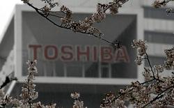 Toshiba đồng ý bán bộ phận chip cho Bain Group với phần hậu thuẫn đáng kể từ Apple