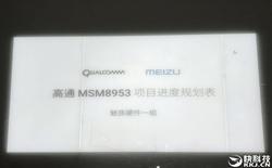Meizu Pro 7 sẽ sử dụng chip Snapdragon 835, máy ảnh kép?