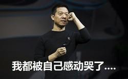 """""""Steve Jobs của Trung Quốc"""" từ chức CEO một trong những công ty của LeEco"""