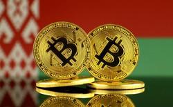 Quốc gia đầu tiên trên thế giới hợp pháp hóa Bitcoin, tiền mã hóa, ICO và miễn thuế trong 5 năm