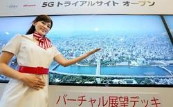 Nhật Bản sẵn sàng cho cuộc cạnh tranh mạng Internet 5G, xem được cả video 8K