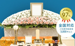 Yahoo! giờ đây cung cấp cả dịch vụ tang lễ tại Nhật Bản