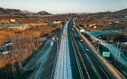 Trung Quốc đang xây dựng đường cao tốc năng lượng mặt trời đầu tiên trên thế giới