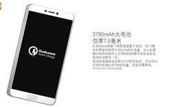 Lộ thông số cấu hình Xiaomi Redmi Note 5: Snapdragon 630 hoặc 660, giá từ 3,8 triệu đồng