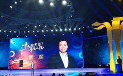 CEO của Xiaomi lọt vào Top 10 nhân vật kinh tế hàng đầu Trung Quốc 2017