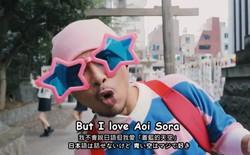 Chỉ đơn giản là hát tiếng Anh kiểu Nhật, video quảng cáo này có gì đặc biệt mà thu hút tới 11 triệu lượt xem trên Youtube?