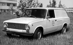 Bạn có biết: xe hơi điện Lada - Tesla của Liên Xô - đã được sản xuất đại trà từ 30 năm trước