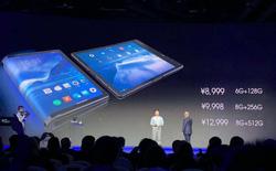 Hãng Trung Quốc vượt mặt Samsung, thương mại hóa smartphone màn hình gập đầu tiên trên thế giới, giá từ 1.290 USD