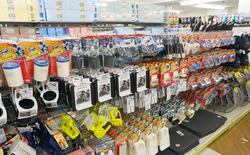 Cửa hàng Daiso 100 yên 7 tầng lớn nhất Nhật Bản có gì đặc biệt?