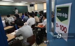 Hàn Quốc ngừng một số hoạt động hàng không, quân sự để học sinh tập trung thi Đại học