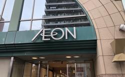 """Người đàn ông Hokkaido bị bắt vì """"đến thăm"""" trung tâm mua sắm Aeon 2,7 triệu lần bằng GPS fake"""