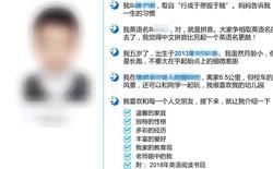 CV dài 15 trang của cu cậu 5 tuổi khiến Internet Trung Quốc hoàn toàn xụi lơ