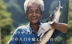 """Cá tầm nhiều hơn cả dân: Câu chuyện hài hước và xót xa về ngôi làng """"già"""" ở Nhật"""