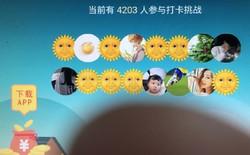 Thi nhau dậy sớm để nhận thưởng qua ứng dụng, hơn 380.000 người Trung Quốc bị lừa tổng cộng 100 tỷ đồng