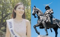 Hoa hậu Thế giới Nhật Bản 2018 là hậu duệ 21 đời của samurai huyền thoại đã truyền cảm hứng cho tạo hình của Darth Vader