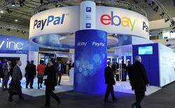 Sau 15 năm, eBay dự định bỏ hình thức thanh toán qua PayPal