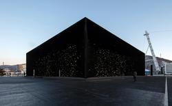 Huyndai Pavilion: Công trình được phủ vật liệu đen nhất thế giới phục vụ Olympic Mùa Đông 2018 tại Hàn Quốc