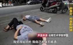 Trung Quốc: Những sinh viên thường xuyên say xỉn sẽ bị nhà trường chụp ảnh gửi cho phụ huynh