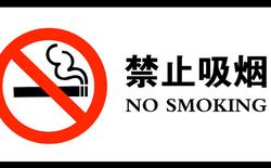 Thành phố Ikoma ở Nhật cấm sử dụng thang máy 45 phút sau khi hút thuốc
